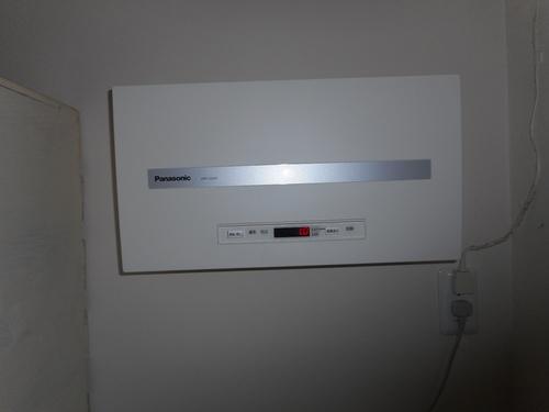 DSCN0205.JPG