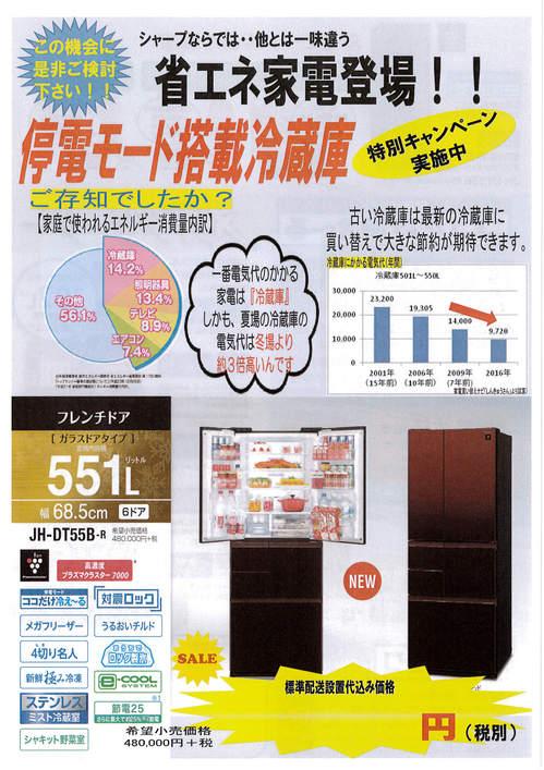 matsumoto_scan@yahoo.co.jp_20170422_112448_0012.jpg